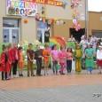 W dniu 21 czerwca 2015 r. na placu szkolnym w PSP w Krzątce odbył się PIKNIK RODZINNY W imprezie plenerowej wzięli udział uczniowie, rodzice, nauczyciele oraz zaproszeni goście na czele […]